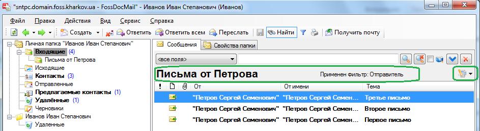 presentation_folders_1