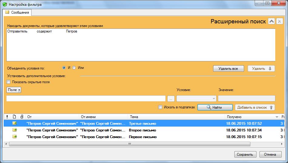 presentation_folders_filter