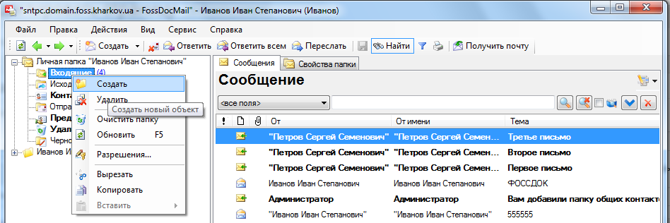 virtual_folder