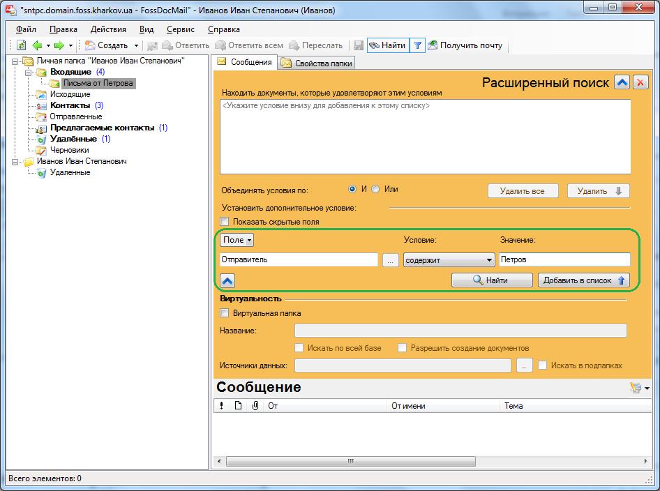 virtual_folder_param