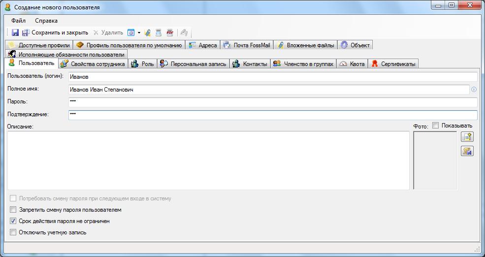 fdm_adm_create_user
