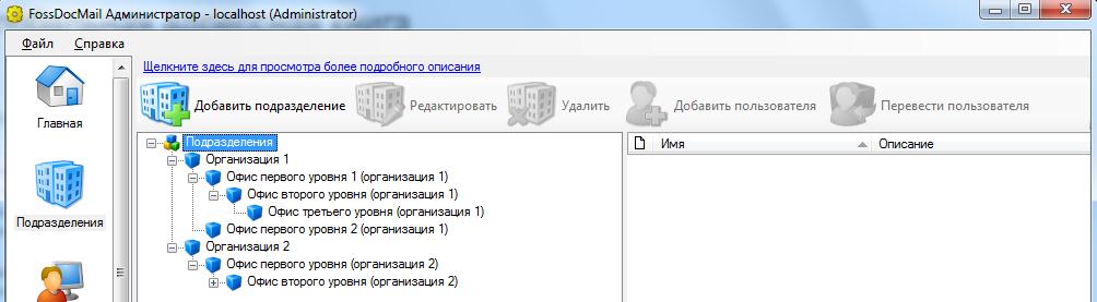 fdm_adm_org