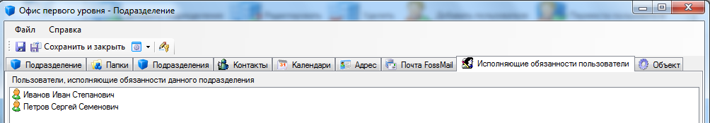 fdm_adm_user_otd