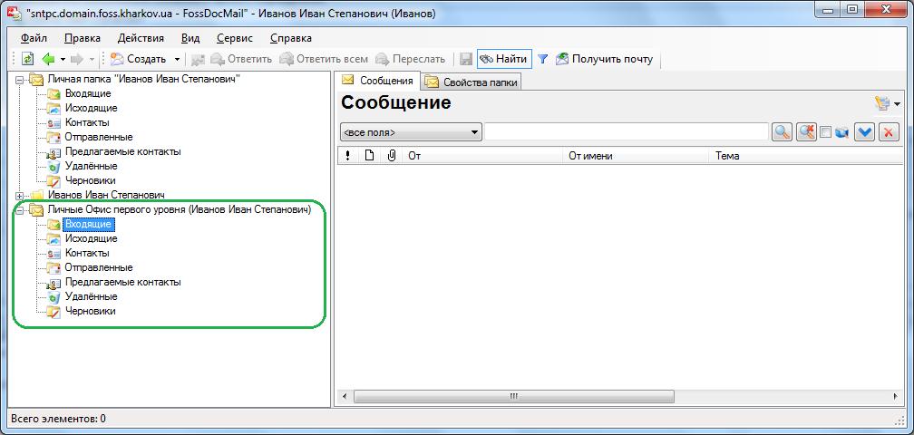 fdm_adm_user_otd_client