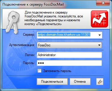 start_fdm_admin_2