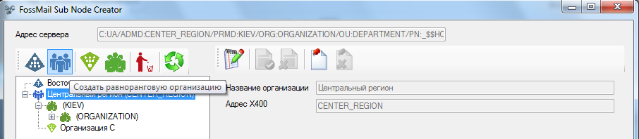 sub_node_9
