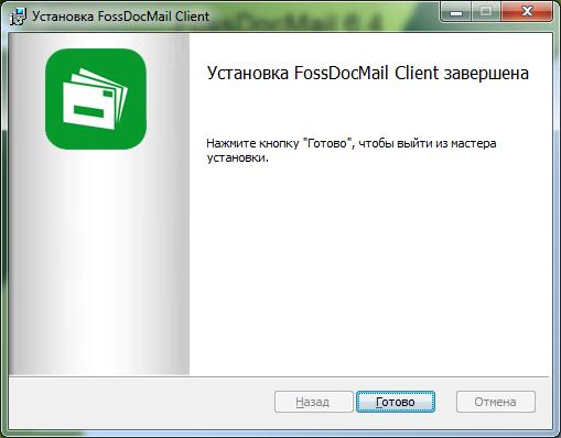 instal_client